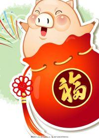 福猪的图片可爱图片