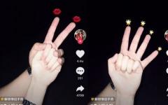 抖音手势情侣图片