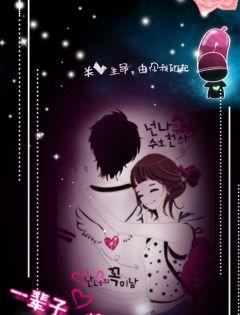 情侣浪漫带字的图片