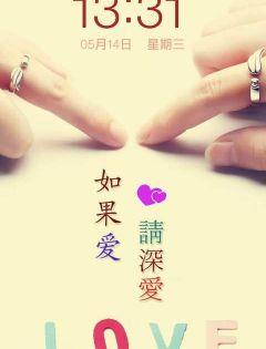 爱情带字图片浪漫唯美图片
