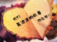 qq头像爱情浪漫带字