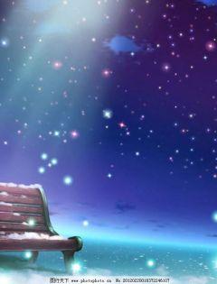 浪漫情侣星空照片