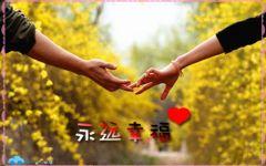 两人浪漫牵手图片大全
