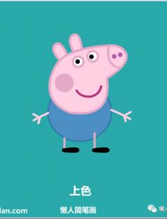 小猪情侣卡通头像简笔
