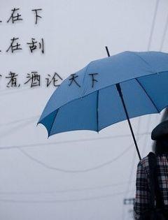 下雨的图片伤感唯美图片带字