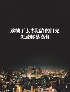 唯美的图片带字伤感图片手机壁纸