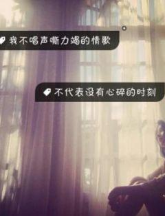 微信带字头像女生伤感图片大全唯美