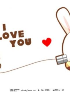 卡通兔子情侣图片