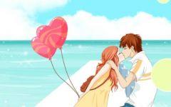 情侣图片甜蜜幸福动漫