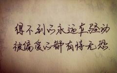 浪漫爱情壁纸带字