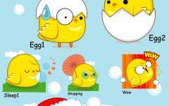 小鸡可爱图片大全可爱图片