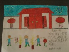 春节手抄报一年级