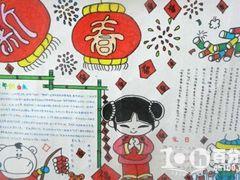 三年级春节手抄报