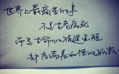 爱情情侣壁纸带字