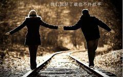 爱情幸福图片