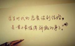 爱情字体图片大全唯美