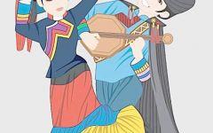 彝族图片父母爱情图片
