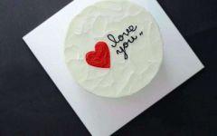 蛋糕图片爱情图片