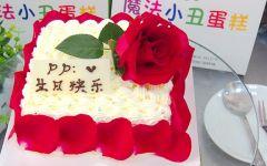 蛋糕图片大全爱情浪漫