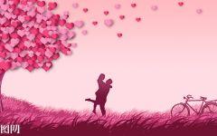 浪漫的图片大全