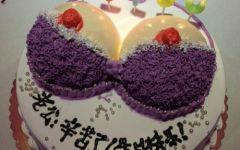 浪漫求婚蛋糕图片大全