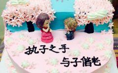 个性浪漫生日蛋糕图片