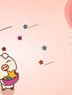 小猪情侣图片