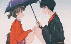 情侣伞图片大全动漫
