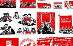 红色革命图片简笔画