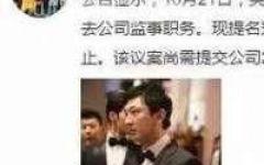 王思聪微信用过的头像