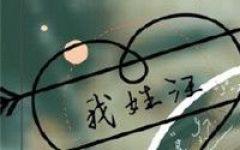 李字的微信头像图片