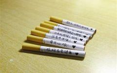 香烟图片大全伤感图片