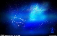 天秤座浪漫星空图片