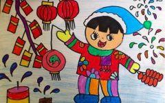 儿童画过年的菜
