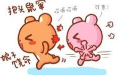 情侣打架图片卡通图片