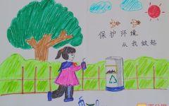 幼儿环保画简单