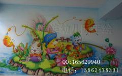 幼儿园墙体绘画花卉