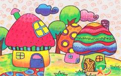 儿童房子绘画