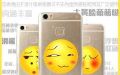 qq大黄脸表情图片