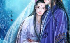 古代唯美3d情侣图片