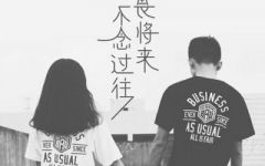 黑白背景图情侣