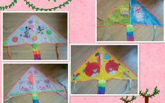 画一个风筝