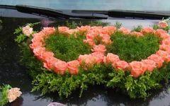 微信头像爱心的花