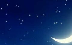 微信头像星空月亮