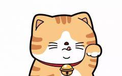橘猫卡通图片