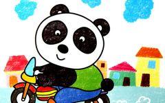画一个熊猫世界