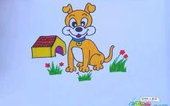 儿童画狗狗图片