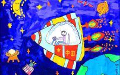 儿童创意画画