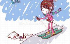 滑雪图画彩铅