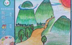 小学生山水画